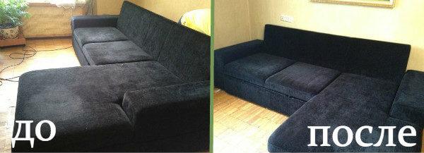 Химчистка дивана до после