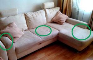 Как вывести пятна пота с дивана