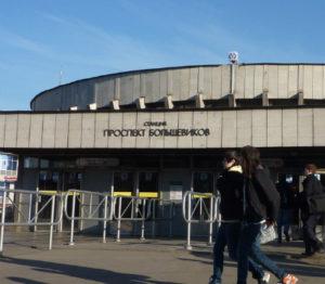 Химчистка дивана у метро Проспект Большевиков