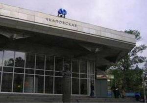 химчистка дивана у метро Чкаловская