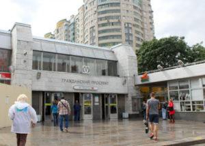 Химчистка дивана у метро Гражданский проспект