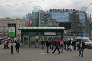 химчистка дивана у метро Комендантский проспект