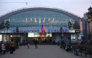 Химчистка дивана у метро Ленинский проспект