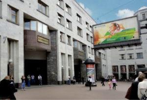 Химчистка дивана у метро Лиговский проспект