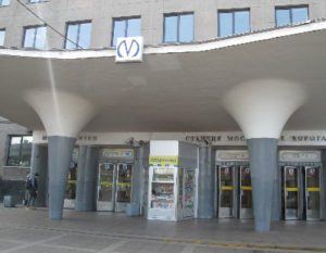 Химчистка дивана у метро Московские ворота
