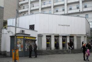 Химчистка дивана у метро Приморская