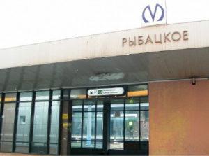Химчистка дивана у метро Рыбацкое
