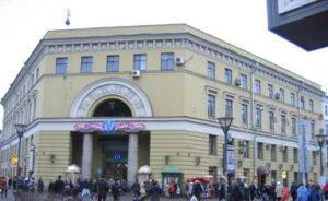 Химчистка дивана у метро Владимирская